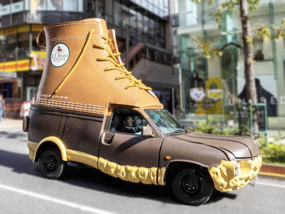 vehicle slipper